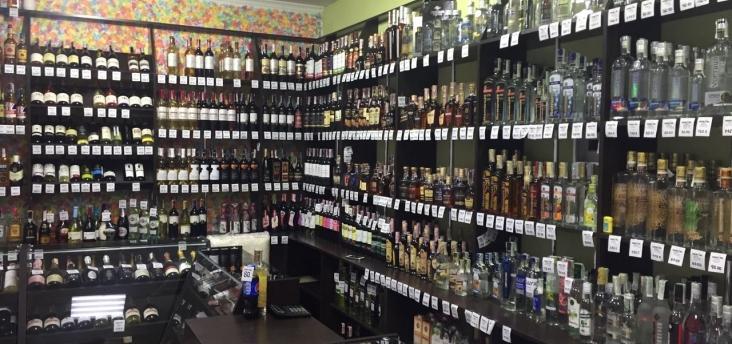 Заказать на дом сигареты и алкоголь купить сигареты недорого в твери